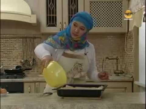 Ретро кухня - Турецкий бёрек