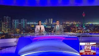 Ada Derana Late Night News Bulletin 10.00 pm - 2019.03.20