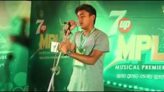 7UP MPL Chittagong Auditions Video