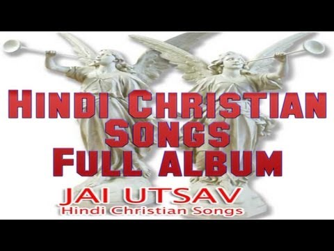 Hindi Christian Songs - Jai Utsav [Full Album]