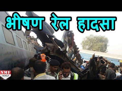 Indore-Patna Rail Accident, 133 की Death, राहत और बचाव कार्य जारी