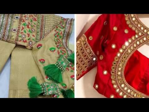Latest Mirror Embroidery Work Blouse Designs 2018 | Blouse Patterns With Mirror Work | New Model