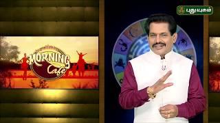 ஜோதிட சாஸ்திரம் சொல்லும் உண்மை ... | Rajayogam Lion Dr.k.Ram | Astro 360 | EP 6