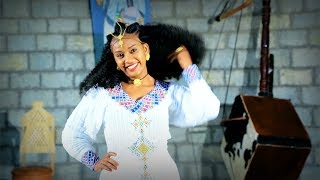 Aregawi Tesfay - Wuey Seyab / New Ethiopian Tigrigna Music (Official Video)