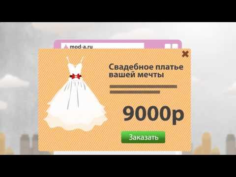 Создание рекламных видеороликов для бизнеса  Видео реклама в интернете