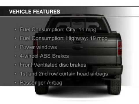 2011 Ford F-150 - SOUTH GATE CA