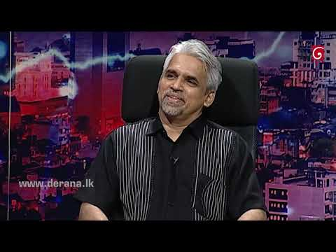 Aluth Parlimenthuwa | 19th September 2018