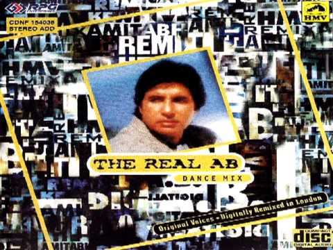 2 Kool - The Real AB: Dance Mix [1997] - Pag Ghunghroo Bandh (Daddu Tum Mix)