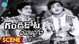 Gandikota Rahasyam Movie Scenes - NTR Challenging Rajanala || Hemalatha || Devika
