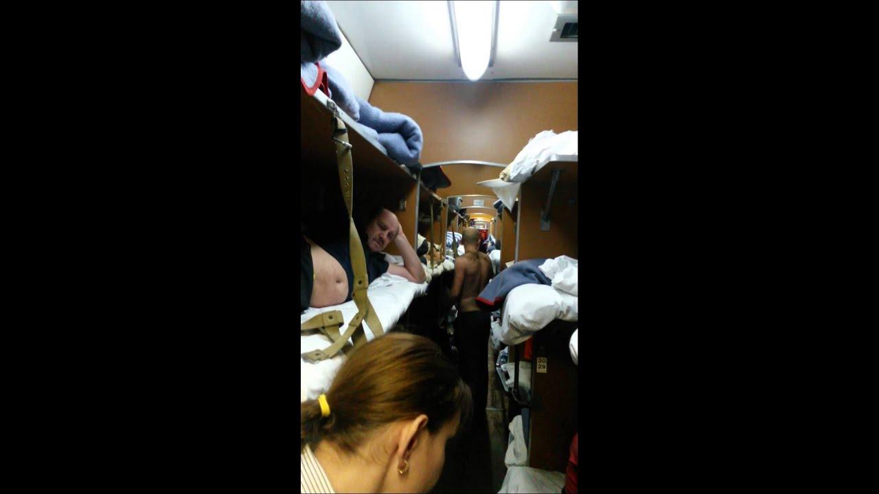 Фото голых теток в поезде посмотрим