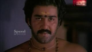 Sreekrishna Parunthu | Malayalam Full Movie Mohanlal,Jagathy Evergreen Action Horror Movies 2017