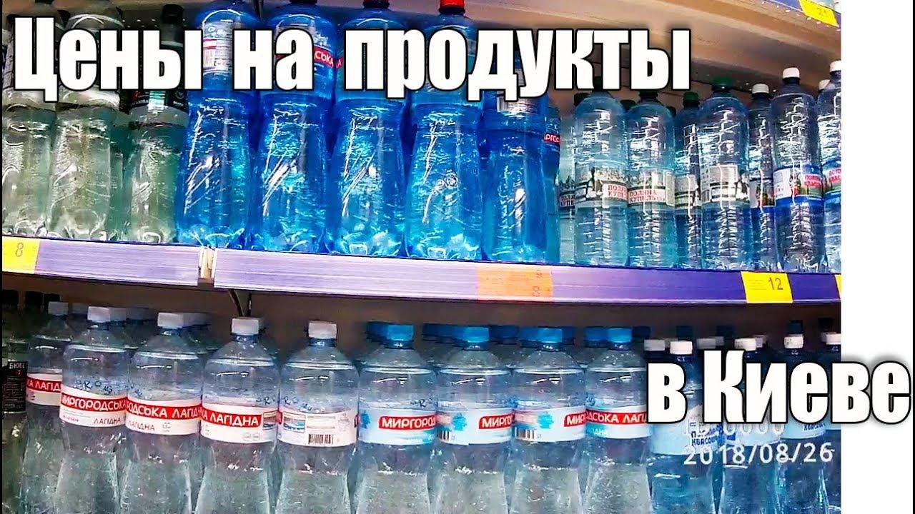 Стоимость продуктов, магазин АТБ