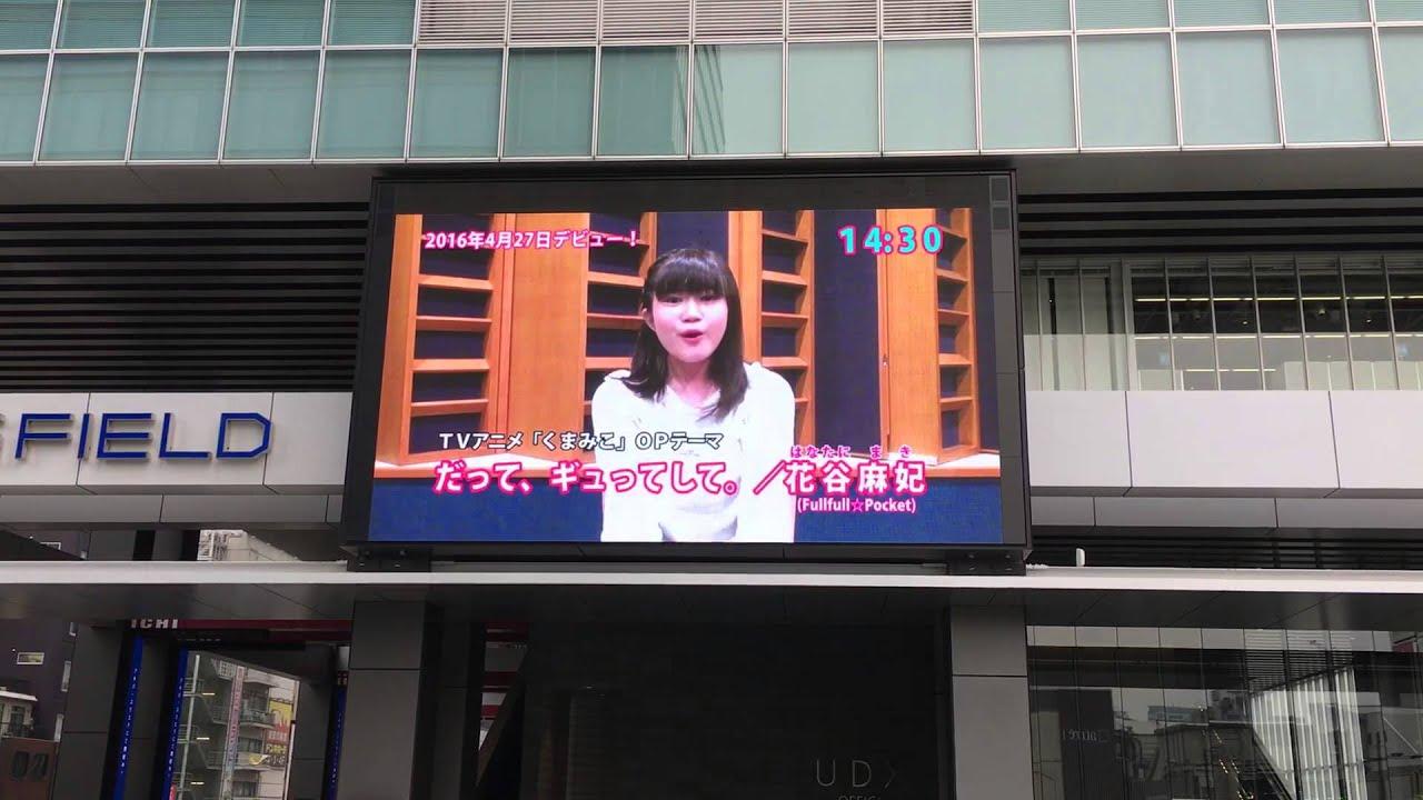 花谷麻妃の画像 p1_30