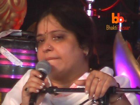 Hame Dil Ki Bimaari Hai || Sadhvi Purnima Ji || Hearttouching bhajan