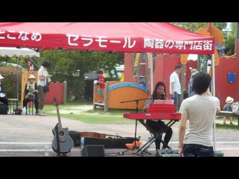 Japanese Girl Solo Singer video