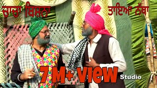 TAYA NATHA || FULL COMEDY || 2018 || S FIGHTER STUDIO