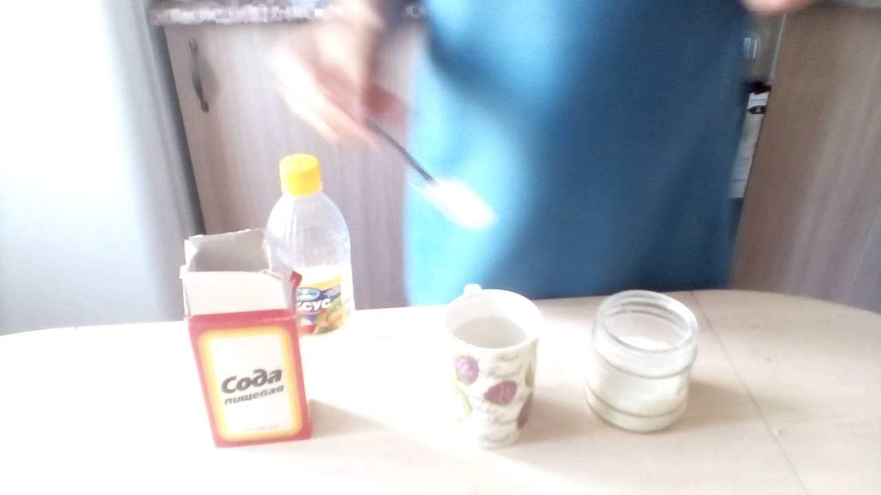 Как правильно сделать шипучку из соды и уксуса