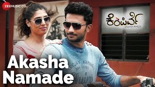 Akasha Namade | Kempirve | Dattanna, Roopa & Shreyas | Meghna Bhat