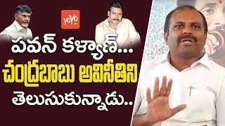 YCP Leader Srikanth Reddy Accepts Pawan Kalyan Decision on Nandyal By Elections