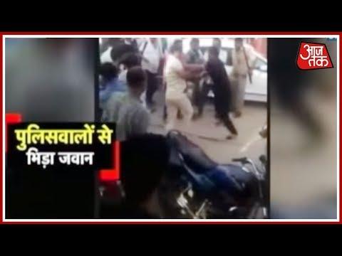 छुट्टी पर घर आए जवान पर टूट पड़ी Yogi की पुलिस! देखिए वीडियो