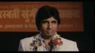Amitabh Bachan hit songs