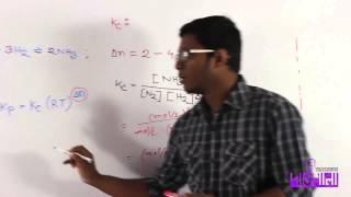 01  Equilibrium Constant KP & KC Part 01 (সাম্যধ্রুবক)