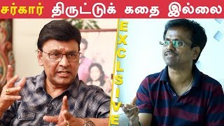 Sarkar controversy – What happened that night