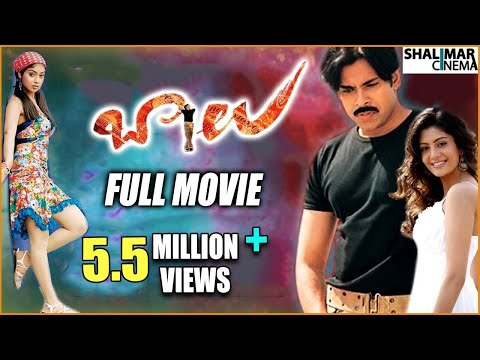 Balu ABCDEFG Telugu Full Length Movie || Pawan Kalyan,Shriya Saran