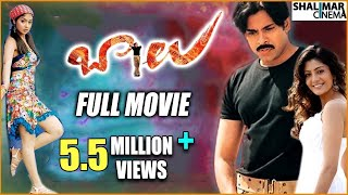Midnight Children - Balu ABCDEFG Telugu Full Length Movie || Pawan Kalyan,Shriya Saran