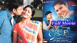 Godavari - Full Length Telugu Movie