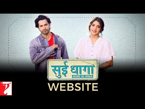 Sui Dhaaga - Made in India Website | Anushka Sharma | Varun Dhawan | Releasing on 28 September 2018