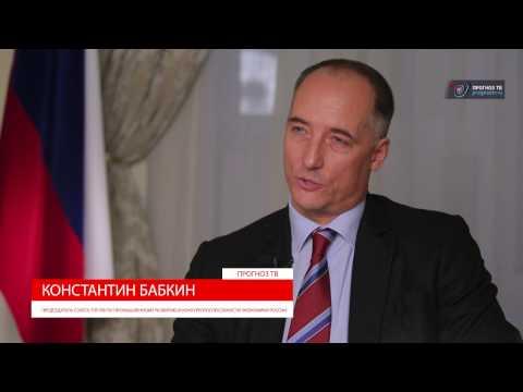 Два сценария экономических прогнозов на 2017 год от Константина Бабкина