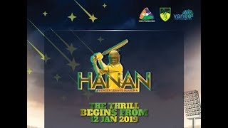 HANAN PREMIER LEAGUE SEASON 4 2019 | QATAR | FINAL DAY
