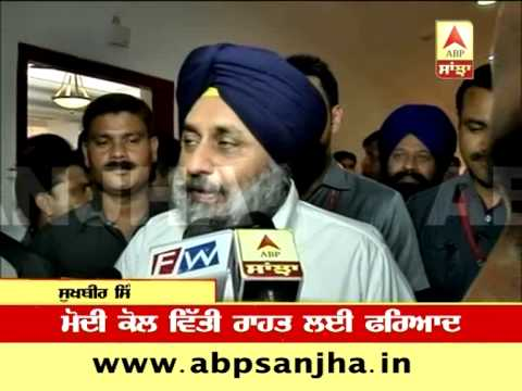 PM has assured us on fiscal assistance: Sukhbir Singh Badal