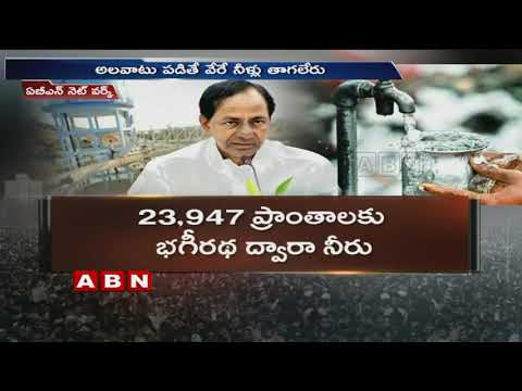 KCR sets March 31 as deadline for Mission Bhagiratha Drinking water supply | ABN Telugu