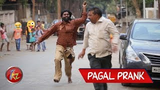 Funny Pagal Prank | Psycho Guy Prank | Best Prank in India 2019 | Mad man Prank | Zukazo