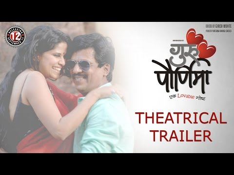Guru Pournima Marathi Movie Theatrical Trailer | Sai Tamhankar, Upendra Limaye video
