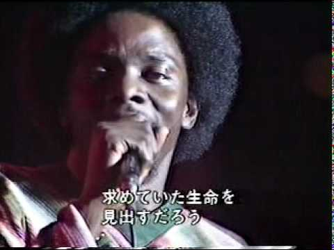 EARTH、WIND & FIRE - Fantasy - Live in Japan 1979 Music Videos