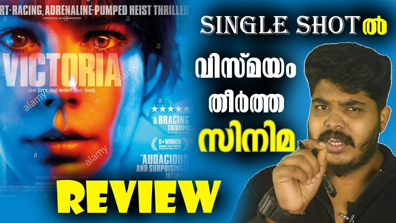 Victoria (2015)  Crime Thriller Movie Review in Malayalam