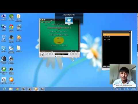วิธีการใช้โปรแกรม Gom Player By เปาขี่เหล่)