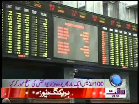 Karachi and Lahore Stock Exchange Report 02 May 2012