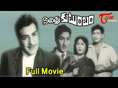 Vichitra Kutumbam - Full Length Telugu Movie - NTR - Savitri