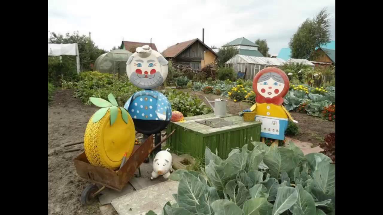 Поделки для сада и огорода сделанные своими руками 96