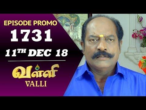 VALLI Serial | Episode 1731 Promo | Vidhya | RajKumar | Ajay | Saregama TVShows Tamil