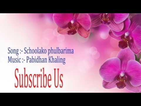 New New Nepali Children Song || Schoolako Phulbarima Pfula Ropau Hai || 2016