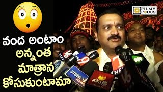Bandla Ganesh Fires on Media || Congress Party Defeat in Telangana Elections 2018
