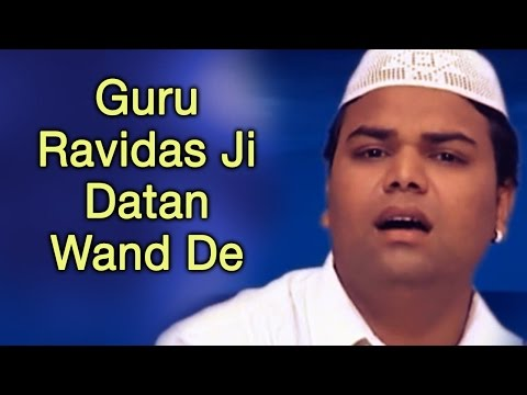 Guru Ravidas Ji Datan Wand De video