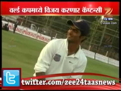 Zee24Taas: Vijay Zol selected captain of India to lead U-19 Cricket World Cup