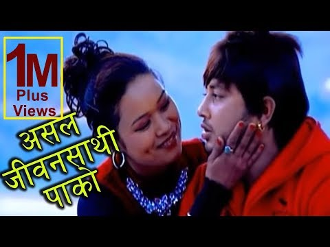 Sune Khabar Jiwan Sathi Asal Pako Chau Re (Female)_Full Song...