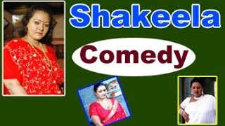 Shakeela Back To  Back  Best‬ ‪Comedy Scenes‬